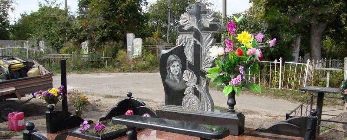 Заказать памятник в Минске. Памятники в Минске фото.  Купить памятник в Минске.